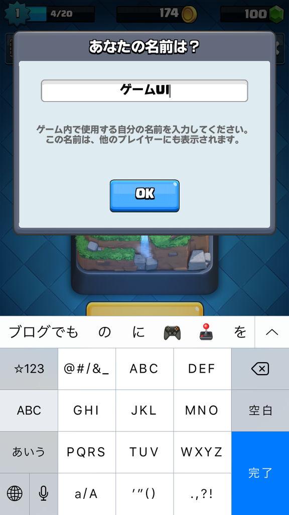 f:id:gameui:20170318173940j:plain:w375