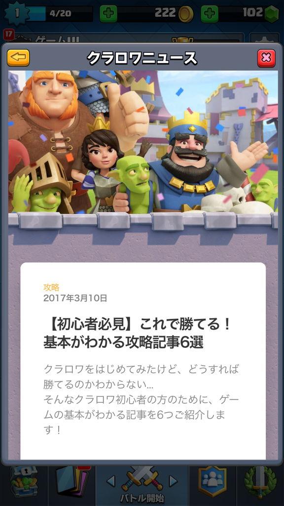 f:id:gameui:20170318173958j:plain:w375