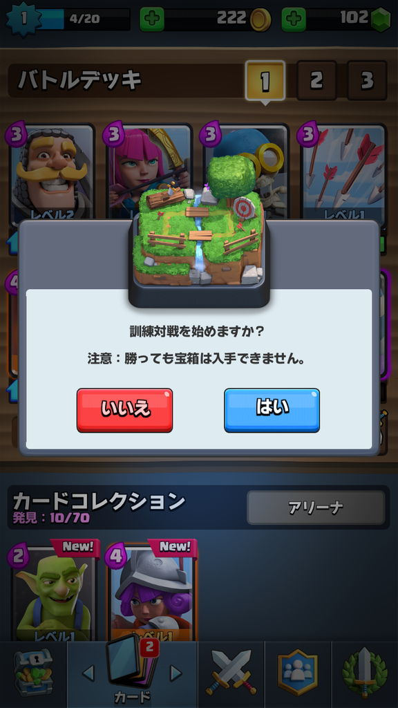 f:id:gameui:20170318174004j:plain:w375