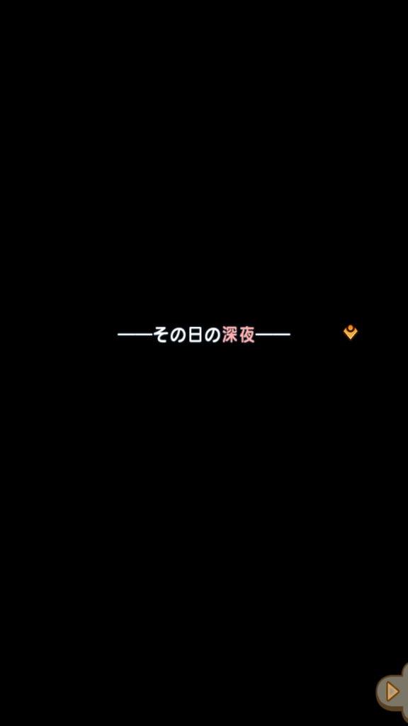f:id:gameui:20170320225000j:plain:w375