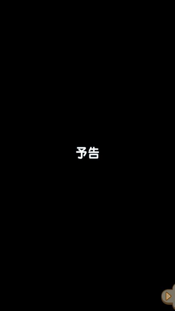 f:id:gameui:20170320225018j:plain:w375