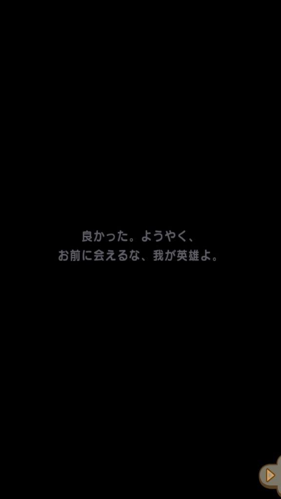 f:id:gameui:20170320225025j:plain:w375