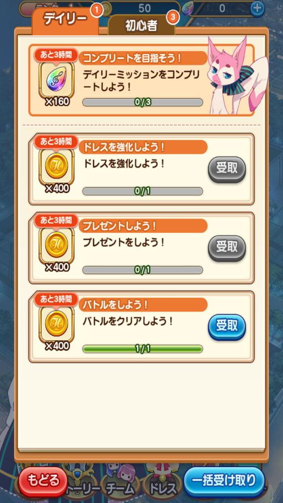 f:id:gameui:20170320225108j:plain:w375