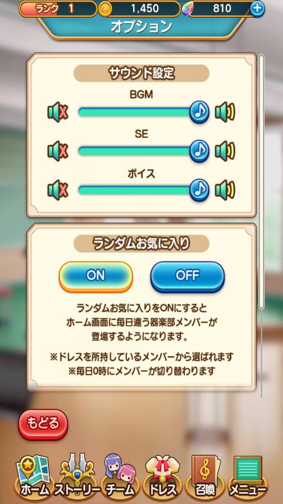 f:id:gameui:20170320225128j:plain:w375