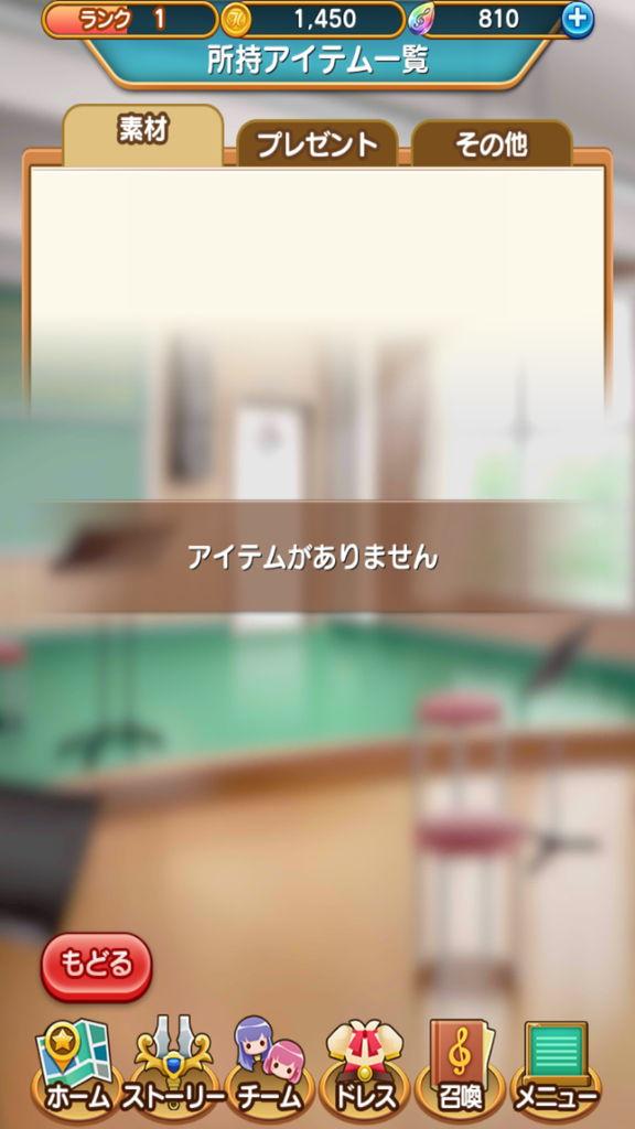 f:id:gameui:20170320225132j:plain:w375
