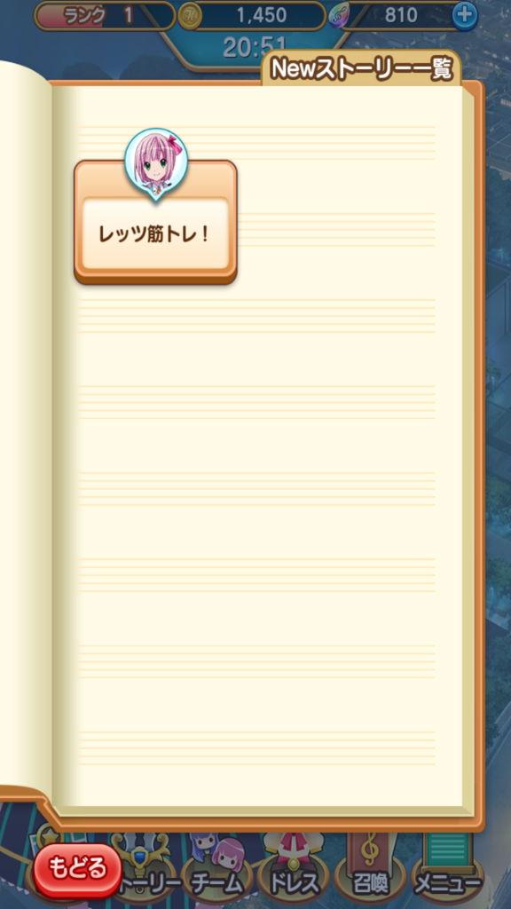 f:id:gameui:20170320225135j:plain:w375