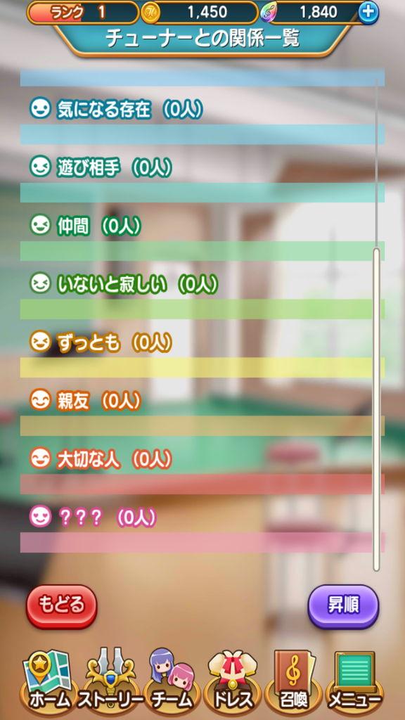 f:id:gameui:20170320225148j:plain:w375