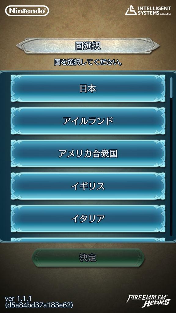 f:id:gameui:20170320225906j:plain:w375