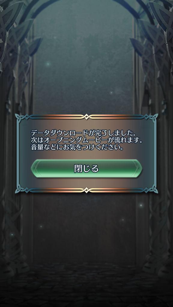 f:id:gameui:20170320225917j:plain:w375