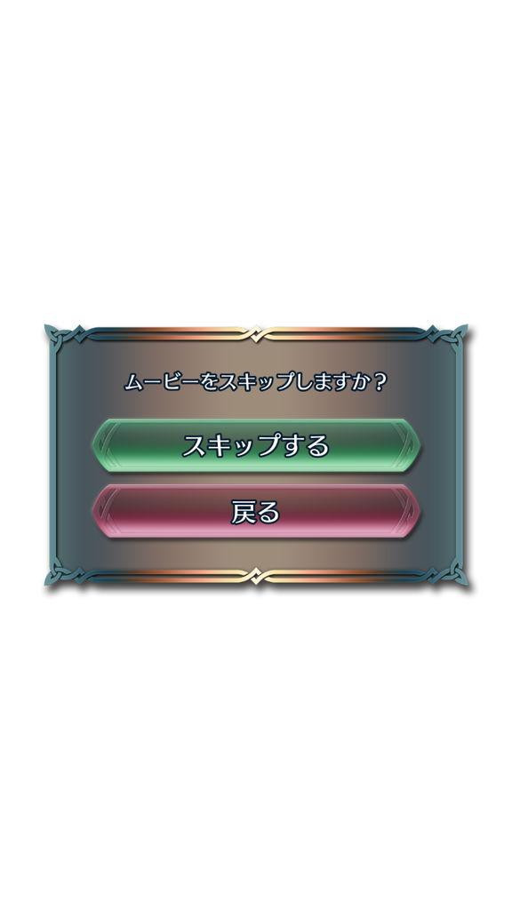 f:id:gameui:20170320225921j:plain:w375