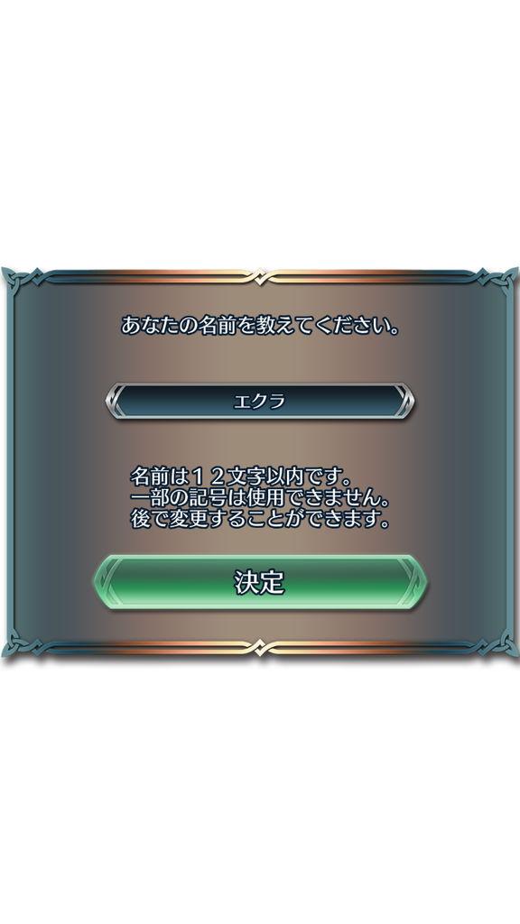 f:id:gameui:20170320225924j:plain:w375