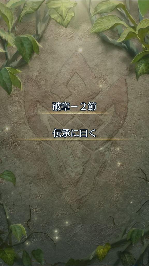 f:id:gameui:20170320225946j:plain:w375