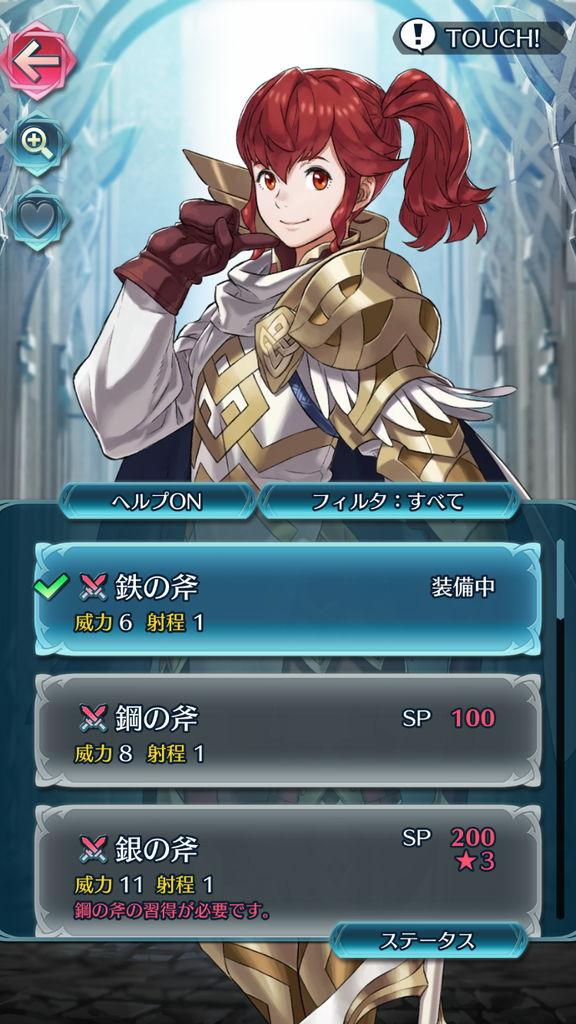 f:id:gameui:20170320225959j:plain:w375