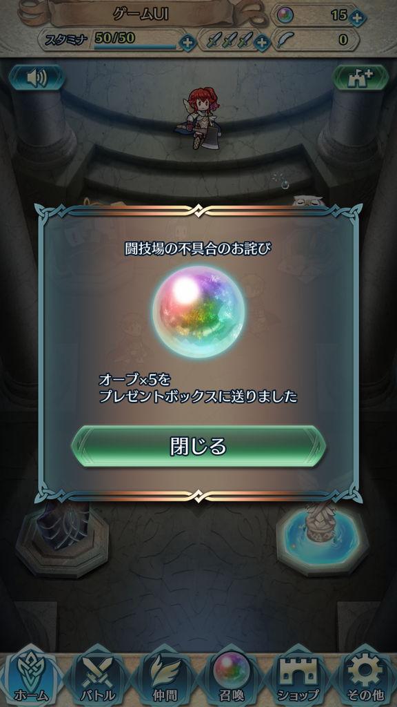 f:id:gameui:20170320230004j:plain:w375