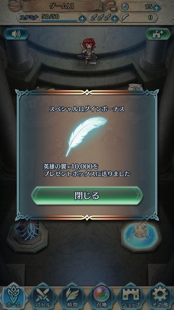 f:id:gameui:20170320230006j:plain:w375