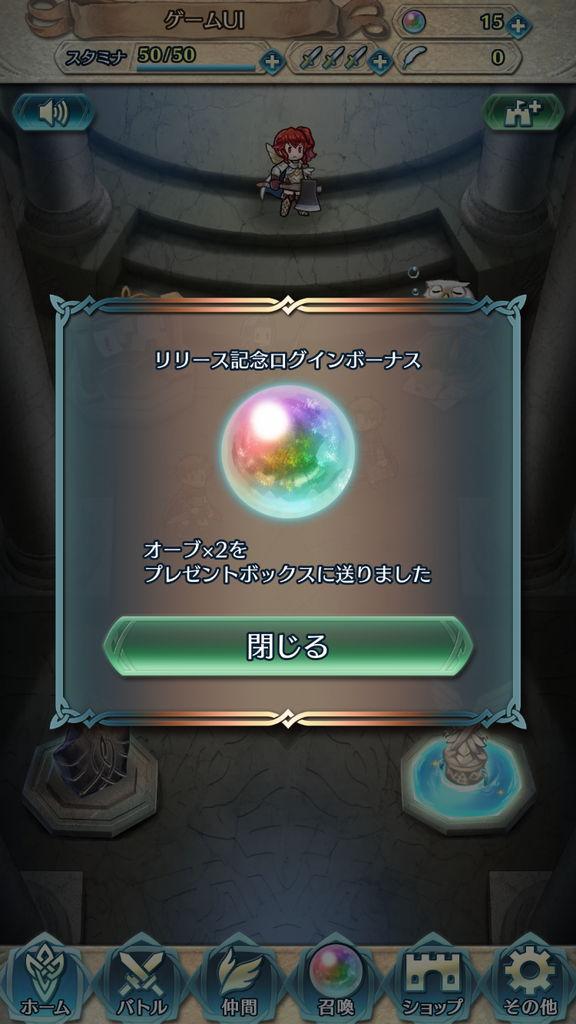 f:id:gameui:20170320230007j:plain:w375