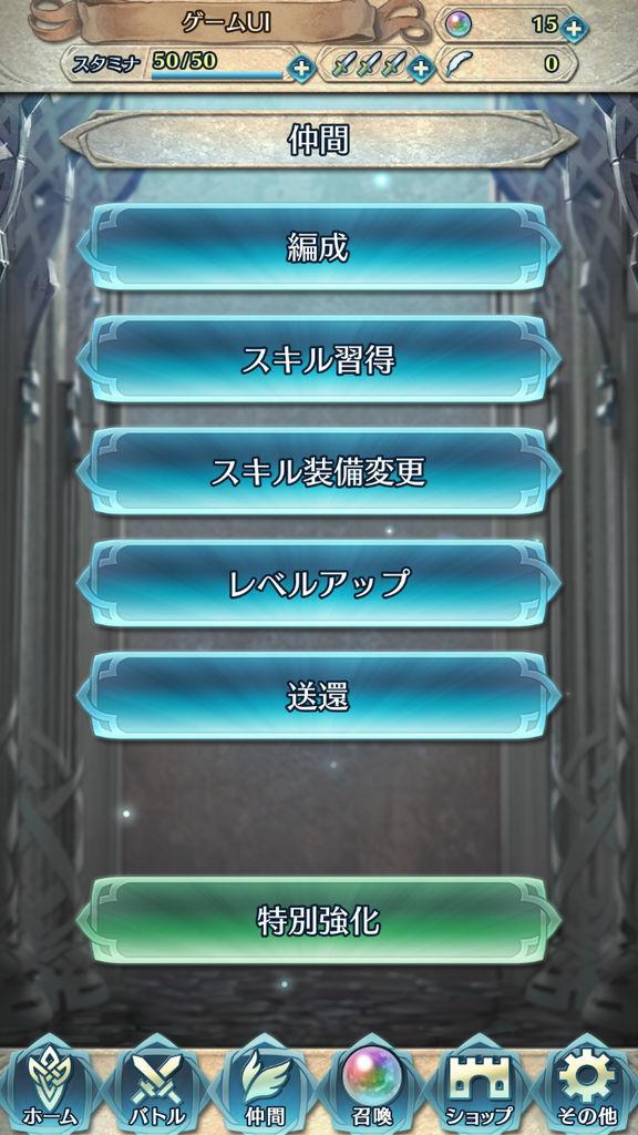 f:id:gameui:20170320230015j:plain:w375