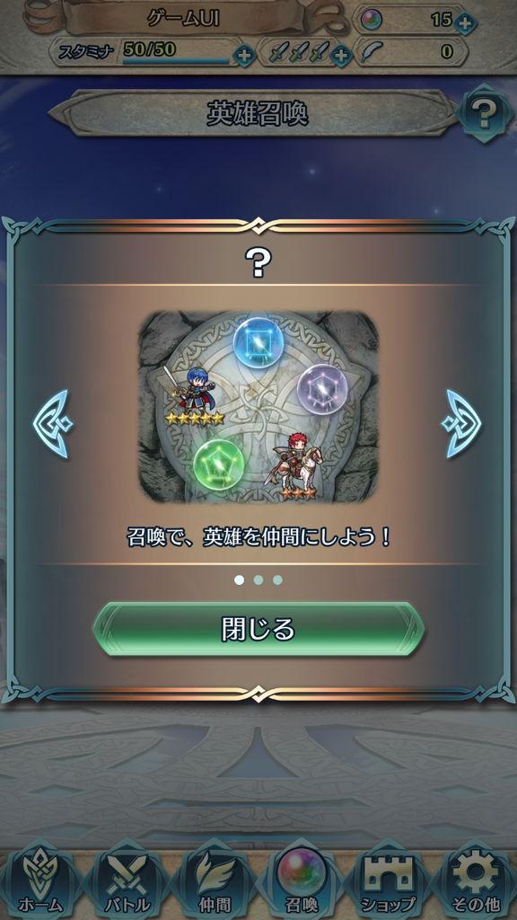 f:id:gameui:20170320230040j:plain:w375