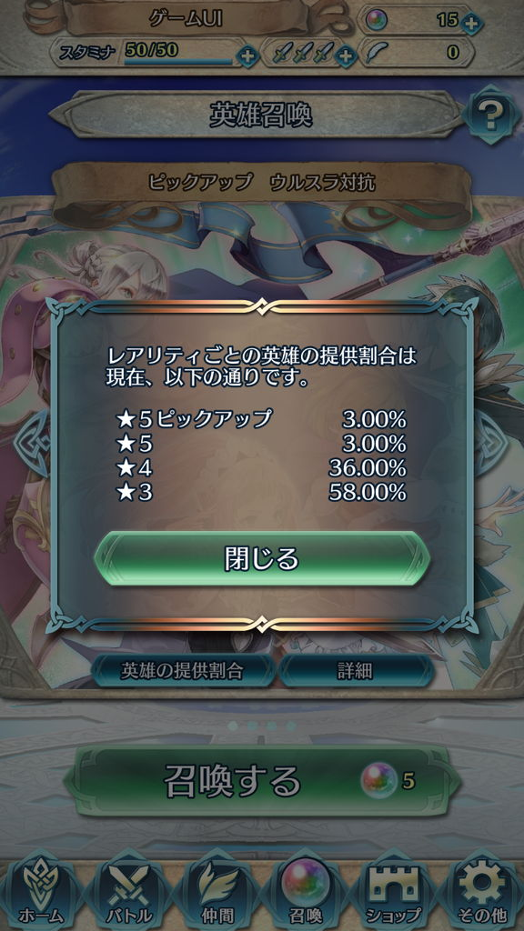 f:id:gameui:20170320230046j:plain:w375
