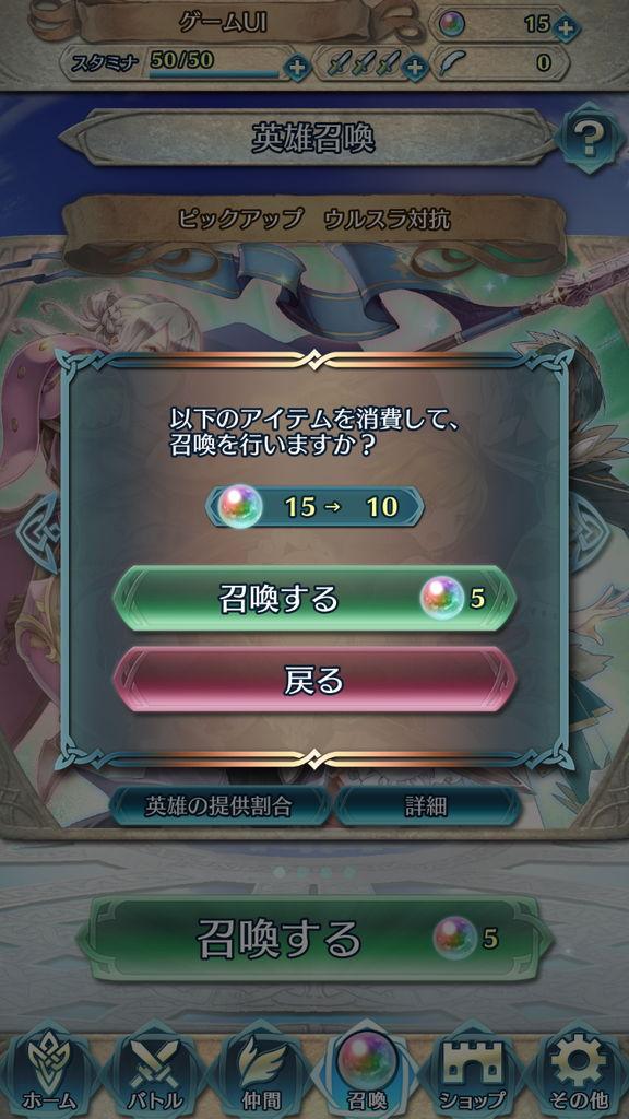 f:id:gameui:20170320230048j:plain:w375
