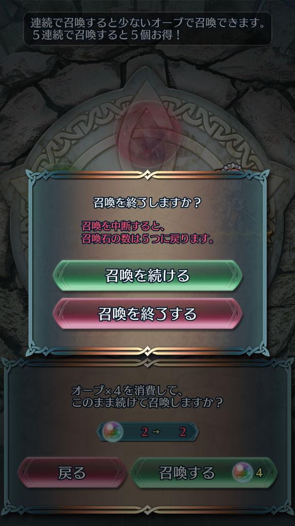 f:id:gameui:20170320230111j:plain:w375