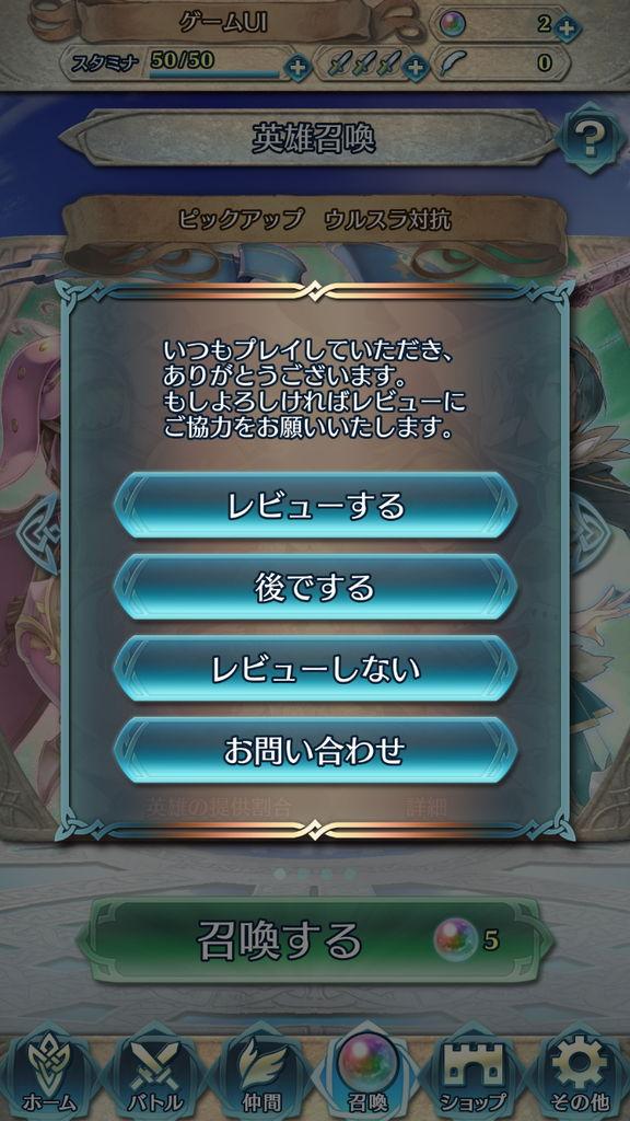 f:id:gameui:20170320230112j:plain:w375
