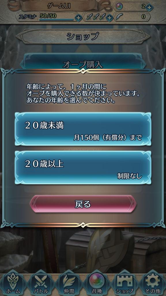 f:id:gameui:20170320230115j:plain:w375