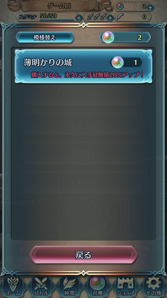 f:id:gameui:20170320230119j:plain:w375