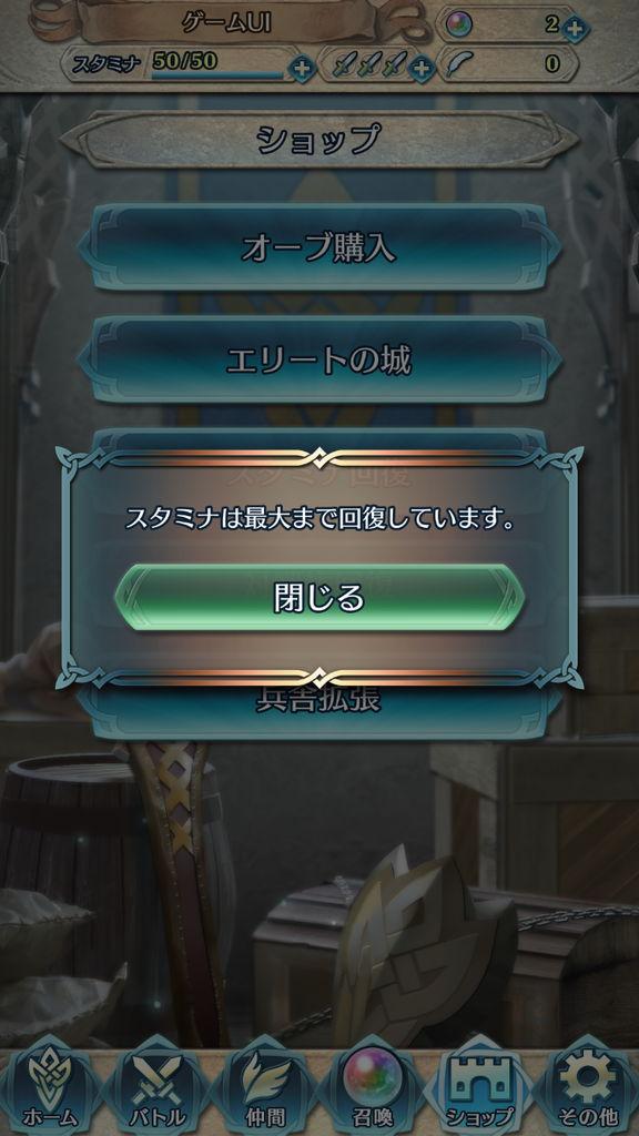 f:id:gameui:20170320230120j:plain:w375