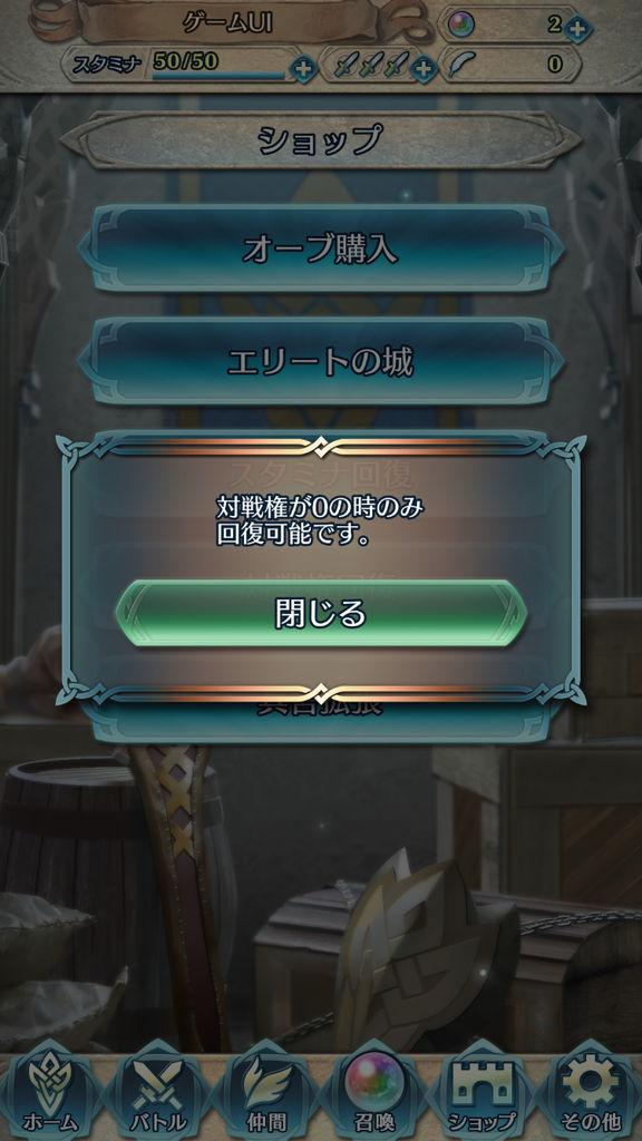 f:id:gameui:20170320230122j:plain:w375