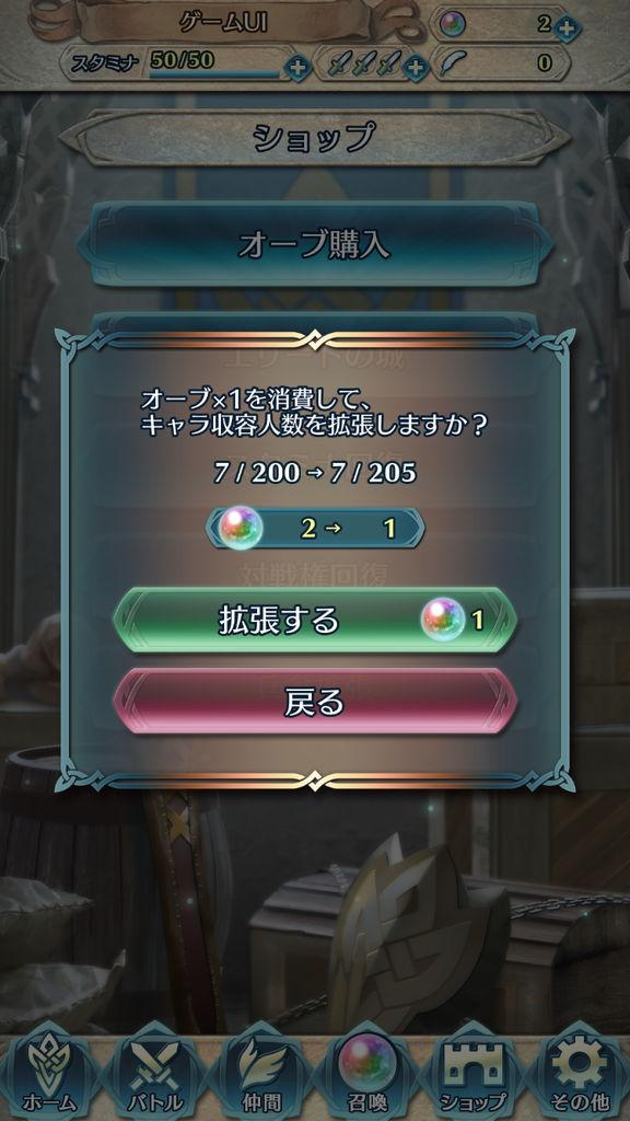 f:id:gameui:20170320230123j:plain:w375