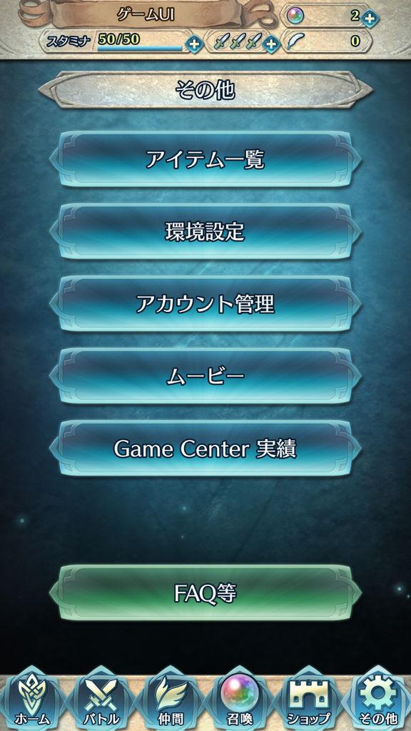 f:id:gameui:20170320230127j:plain:w375