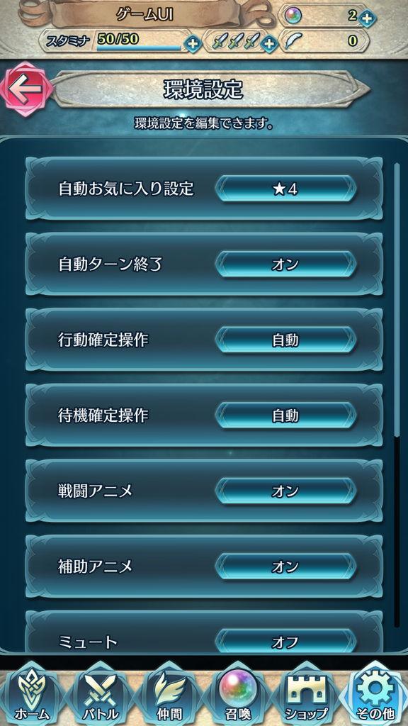 f:id:gameui:20170320230130j:plain:w375