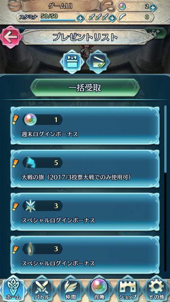 f:id:gameui:20170320230132j:plain:w375