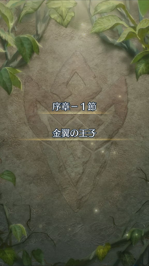 f:id:gameui:20170320230145j:plain:w375