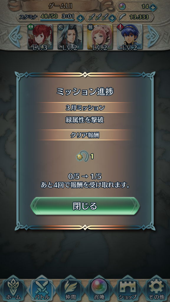 f:id:gameui:20170320230150j:plain:w375