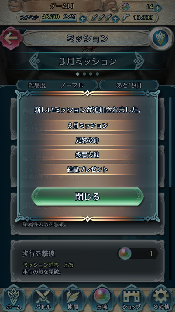 f:id:gameui:20170320230155j:plain:w375