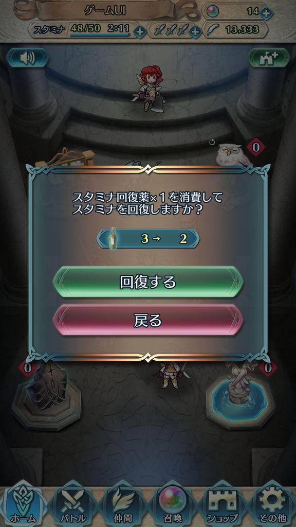 f:id:gameui:20170320230158j:plain:w375