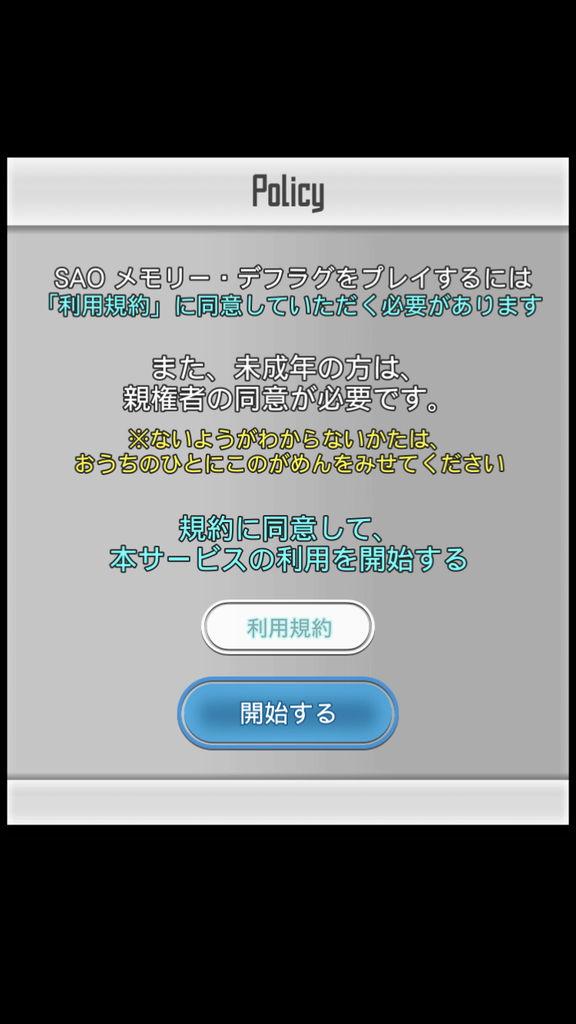 f:id:gameui:20170320231008j:plain:w375