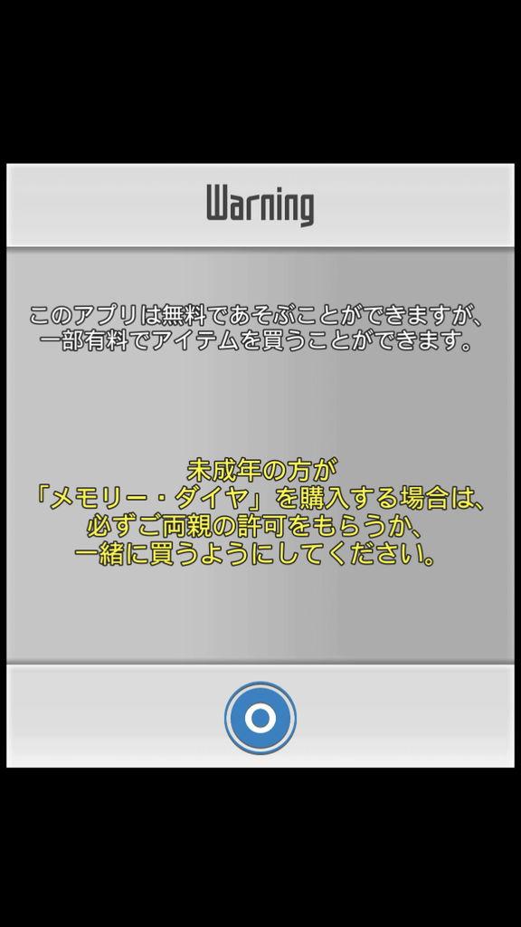 f:id:gameui:20170320231009j:plain:w375