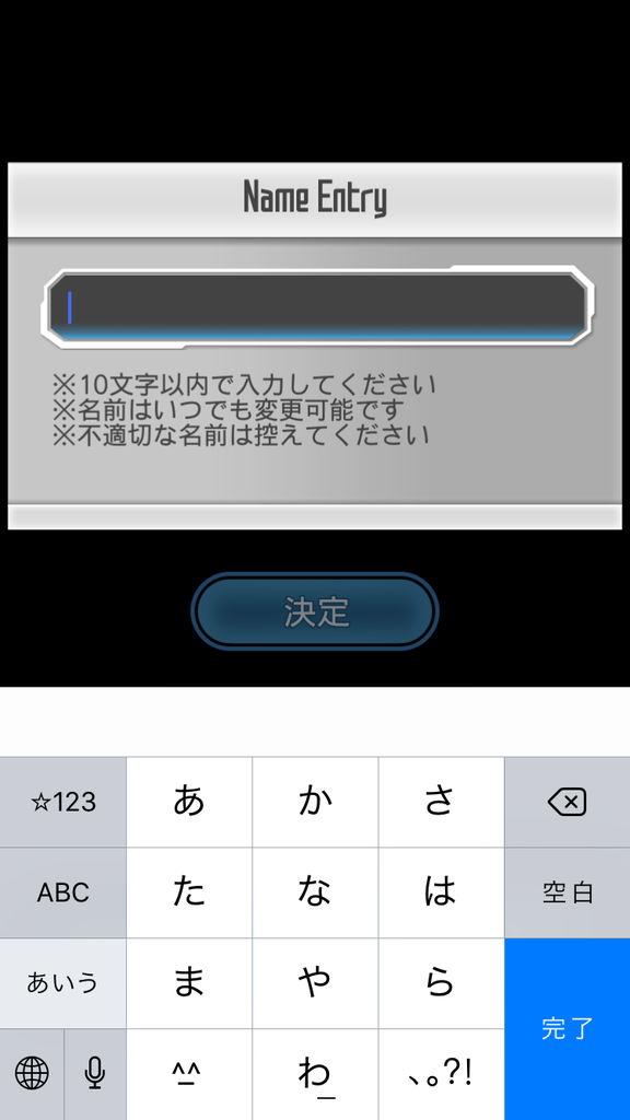 f:id:gameui:20170320231013j:plain:w375