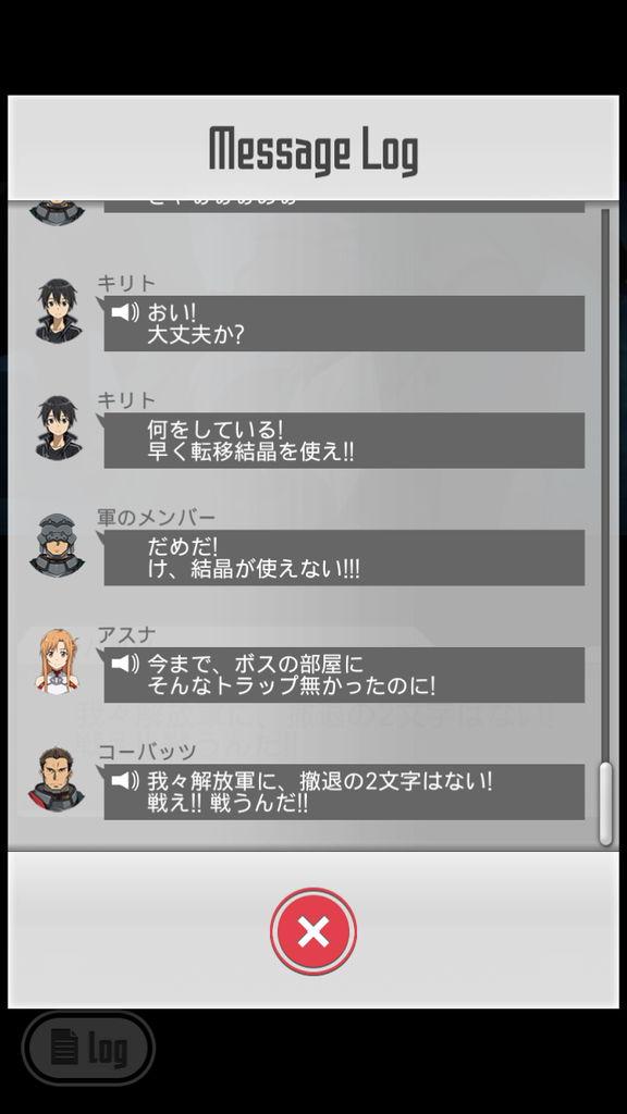 f:id:gameui:20170320231024j:plain:w375