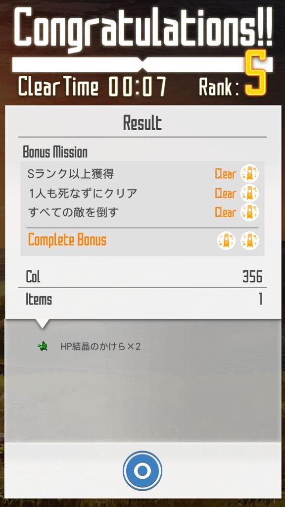 f:id:gameui:20170320231047j:plain:w375