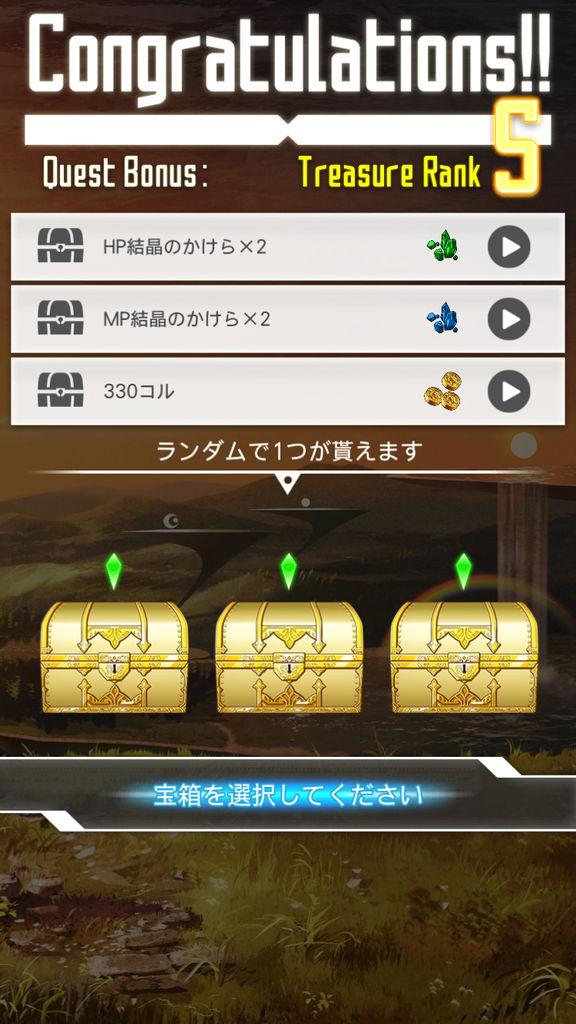 f:id:gameui:20170320231050j:plain:w375