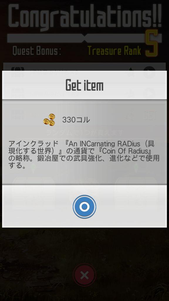 f:id:gameui:20170320231051j:plain:w375