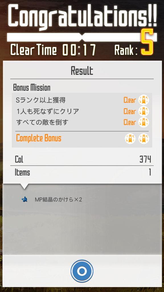 f:id:gameui:20170320231147j:plain:w375