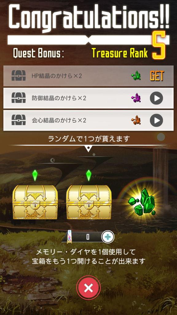 f:id:gameui:20170320231151j:plain:w375