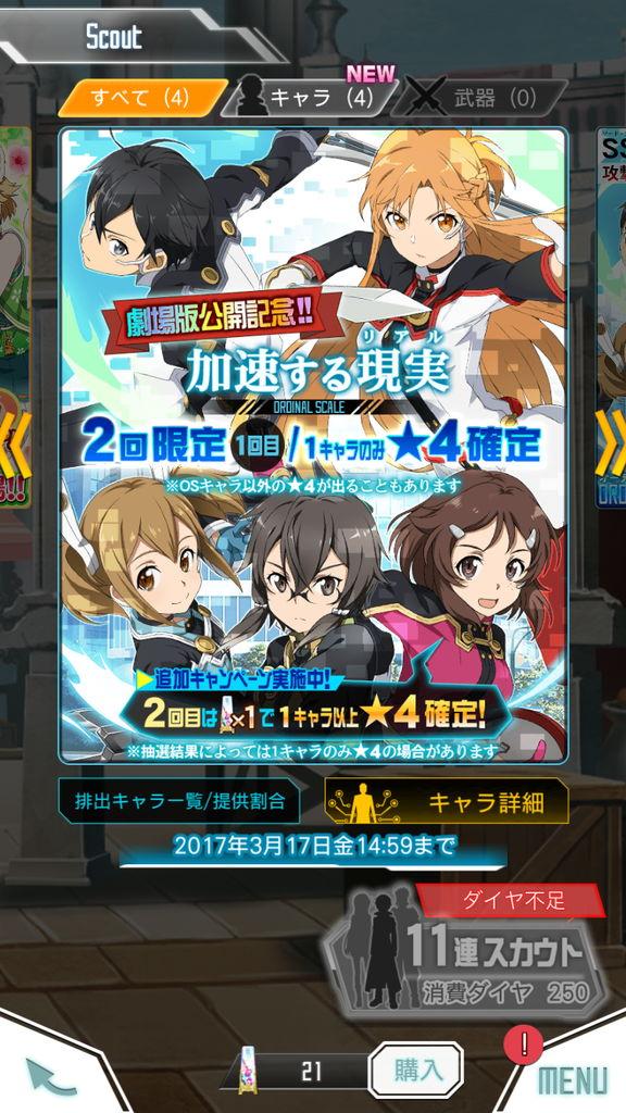 f:id:gameui:20170320231219j:plain:w375