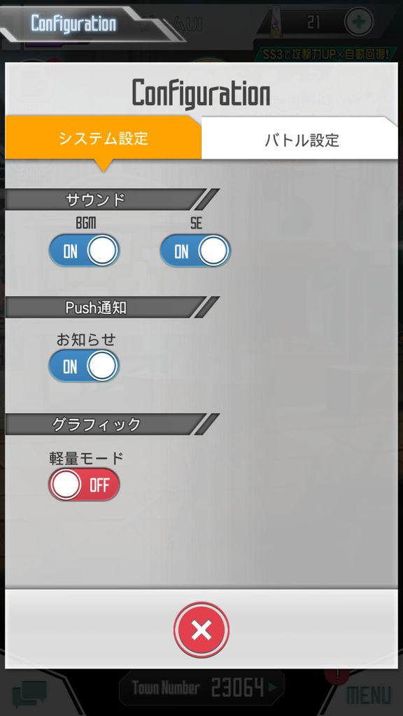 f:id:gameui:20170320231222j:plain:w375