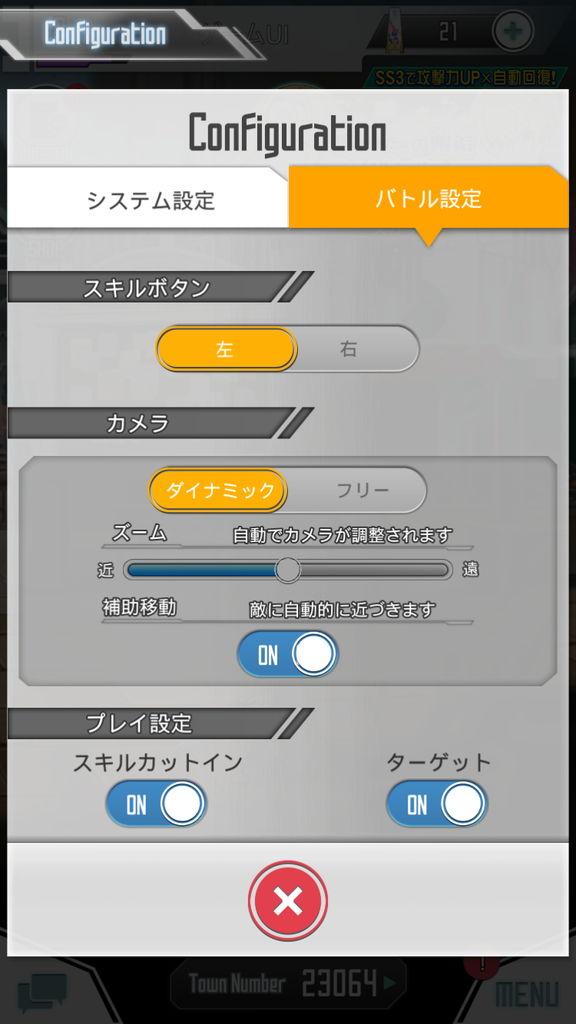 f:id:gameui:20170320231223j:plain:w375